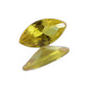 Lab Created Yellow Sapphire Marquis Shape